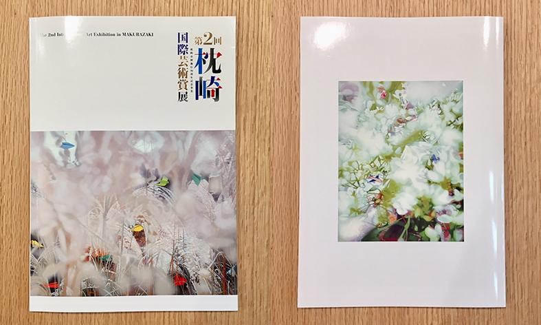 exhibition6-6